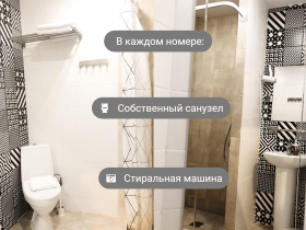 toilet-7