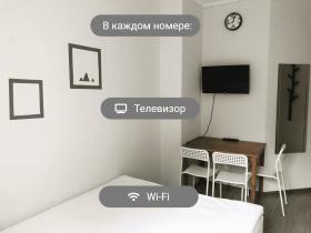 tv-wifi-7